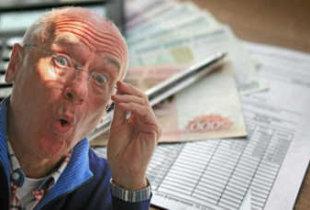 Плата за ЖКХ в пять раз превысила инфляцию