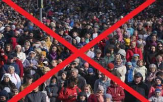 Роспотребнадзор запретил массовые мероприятия по всей стране
