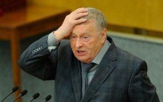 Предсказание Жириновского