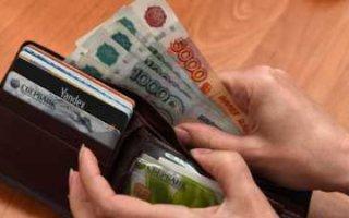 Профсоюзы требуют увеличить минимальную зарплату вдвое