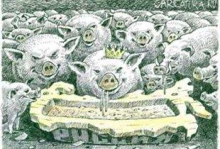 Утягивание народных денег по-тихому сменилось наглым и демонстративным отношением к «быдлу»