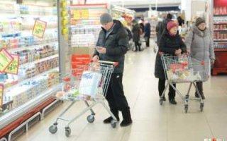 Саратовская область в лидерах по росту цен
