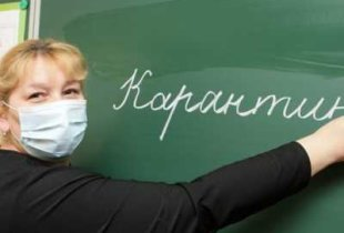 В школах Пугачева продлен карантин