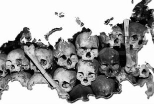 Темпы вымирания населения области