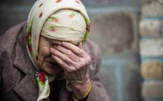 Геноцид стариков в России