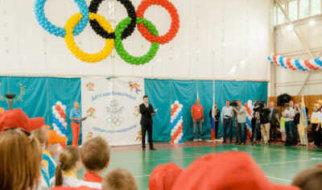 На Детской Олимпиаде в Подмосковье