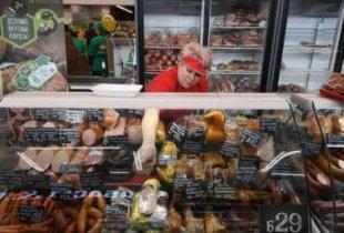 Россияне экономят на еде