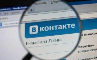 """Экстремист """"Вконтакте"""""""