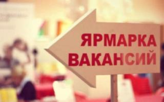 Саратовские чиновники тщательно скрывают реальную безработицу