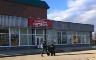 """""""Тетерин фильм"""" в Пугачеве накрылся медным тазом"""