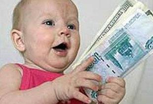 Материнский капитал и ежемесячная выплата