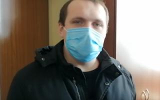 О том, что происходит в суде над Бондаренко
