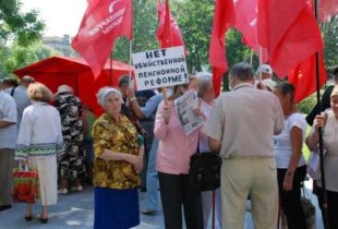 Завтра в Пугачеве пройдет сбор подписей против пенсионной реформы