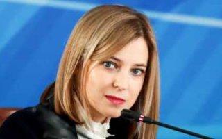 Проголосовавшей против пенсионной реформы Н. Поклонской начали мстить