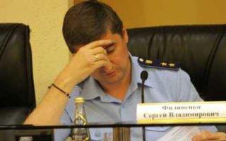 """Прокурор области впервые услышал, что общественники """"разводят"""" предпринимателей на деньги"""
