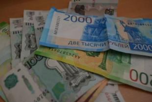 Работодателей региона обязали повысить МРОТ до 13500 рублей
