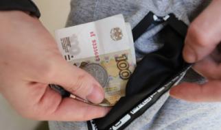В России снижаются размеры пенсий и льгот