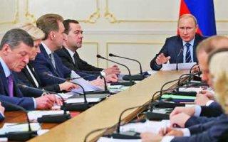 Все меньше россиян доверяют президенту и правительству