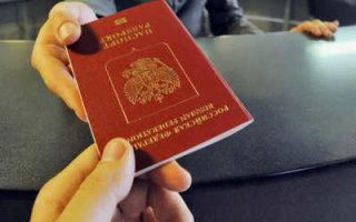 Подорожают водительские права и пошлина на загранпаспорт