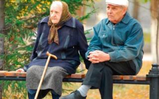 Новые льготы, надбавки и повышение пенсий с 1 августа