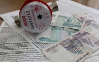 Коммунальные платежи предлагают привязать к МРОТ