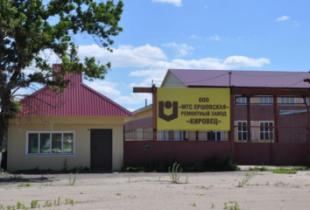 «Облводоресурс» второй год безнаказанно обдирает провинциальных предпринимателей