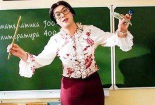 Унижение учителей чиновниками становится традицией