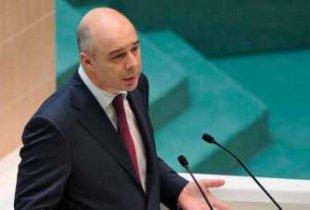 """А. Силуанов: """"Снижение цены на нефть негативно скажется на россиянах"""""""