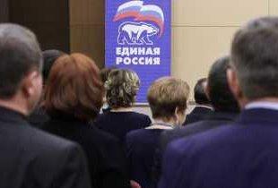 Единороссы Госдумы против матерей России