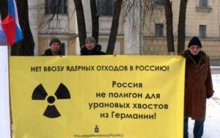 На пенсионеров завели дела за протесты против ядерных отходов