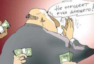 Ущерб от коррупции за год составил 177 млрд. рублей