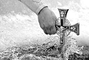 Богоявление — день просвещения и света