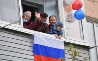 Маразм крепчает. Отчет о Дне России и видеофайл с гимном