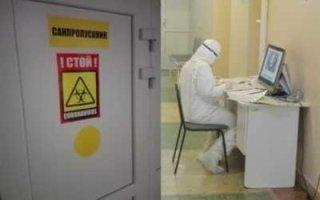 Коронавирус. 115 новых случаев заражения. Пугачевский район – плюс один