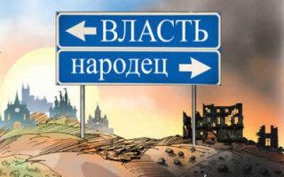 Сенсационное заявление министра Котякова на программе Познера