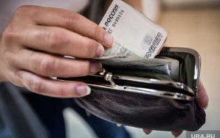 Пенсионеры вовремя не получили сотни миллионов рублей