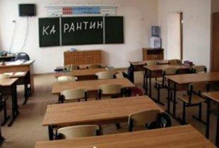 С завтрашнего дня школы и учреждения дополнительного образования Пугачева закрывают на карантин