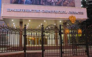 Министры-«уголовники» подорвали устойчивость региона