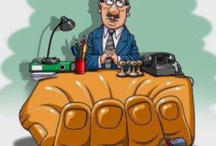 Реестр для коррупционеров