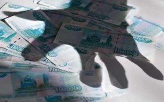 Исчезли 430 миллиардов, выделенных на поддержку россиян