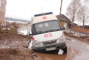 Шлагбаум Тарасовой и карета «скорой помощи»