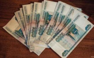С зарплат россиян будут взимать новые платежи