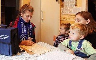 Саратовская область не попала в список переписи населения