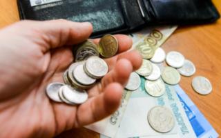 Куда уходят сэкономленные на пенсионерах деньги?