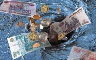 Из финансовой системы страны исчезло 4 триллиона рублей