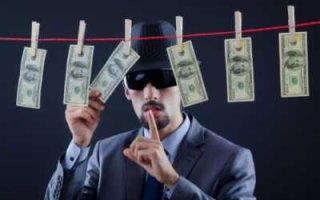 Выявлены сомнительные финансовые операции с участием ряда высокопоставленных фигур