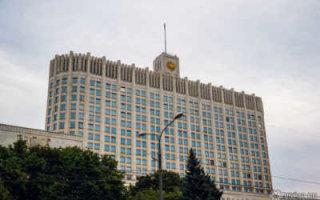 Правительство в закрытом режиме готовит приватизацию госкомпаний