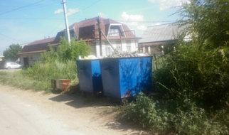 Путешествия мусорного контейнера