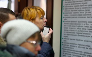С 1 сентября россиянам отменят часть пособий
