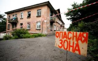 В аварийных домах проживает полмиллиона россиян
